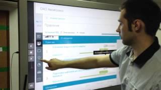 Приложение BoardMaps для интерактивного дисплея Flipbox