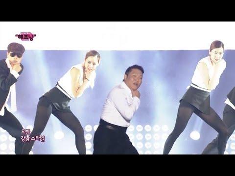 【TVPP】PSY  Gangnam Style, 싸이  강남스타일 @ PSY ccert Happening