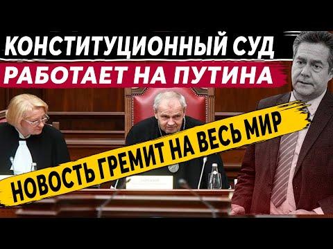 СРОЧНО ПО ВСЕЙ РОССИИ!!! ЭТО КОСНЕТСЯ КАЖДОГО! НОВОСТИ, ОТ КОТОРЫХ ВОЛОСЫ ДЫБОМ ВСТАНУТ! 23.06.2020