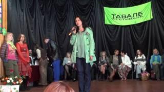 Тавале 2012. Представление тренеров, блок 52.
