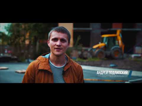 Видео Программа бизнес план онлайн