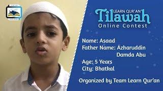Asaad Damda Abu S/o Azharuddin Damda Abu | Learn Qur'an Tilawah - Online Contest, Bhatkal