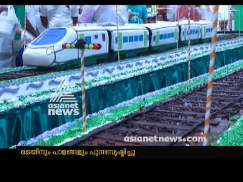 Haramain high-speed train model cake   Gulf News