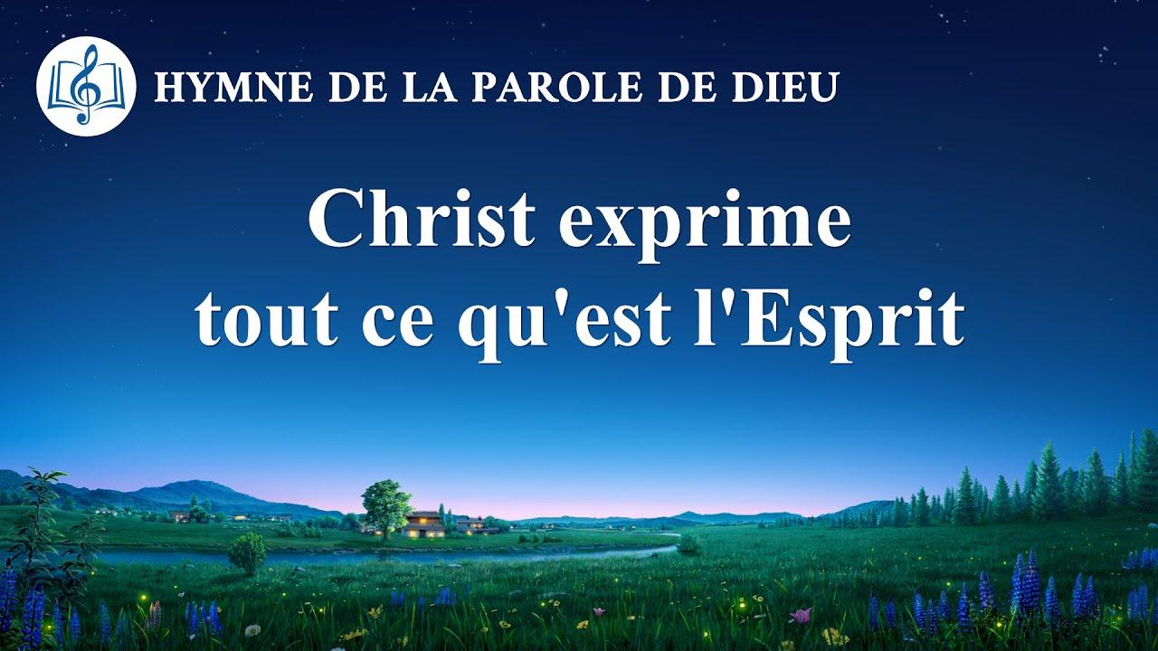 Musique chrétienne 2020 « Christ exprime tout ce qu'est l'Esprit »