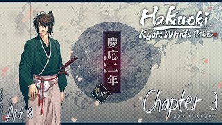 Hakuoki: Kyoto Winds - Iba Hachiro ( Act 8 ) Walkthrough Gameplay ( PSVITA )