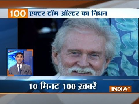 News 100 | 30th September, 2017