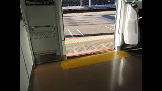 【ご当地発メロ】京葉線E233系ケヨ510編成 ドア開閉!~海浜幕張駅にて~