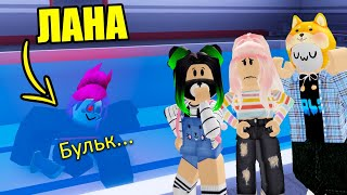 В ГОСТЯХ С УЛЬЯНОЙ! ЗАРАЖЕНИЕ Roblox Guesty
