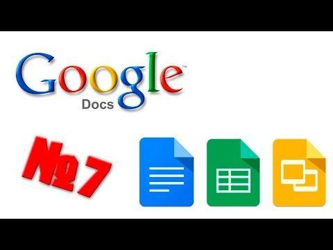 Вопрос: Как разделять ячейки в электронной таблице Google Документов?