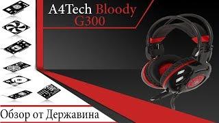 �������� ���� Игровые наушники A4TECH bloody G300 тест микрофона ������