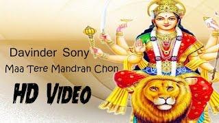 Davinder Sony - Maa Tere Mandran Chon - Mata Bhajns - Mata Ki Bhente - Navratri Special Bhajans