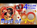 Download Best of 90's Super Hit Popular   Audio Jukebox MP3 song and Music Video