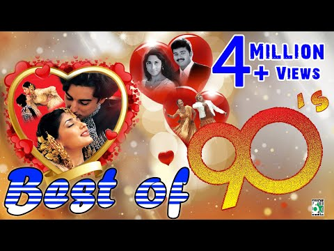 Best Of 90's Super Hit Popular | Audio Jukebox