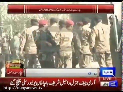 COAS Raheel Sharif arrives at Bacha Khan University Charsadda | Dunya News