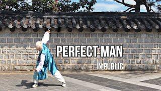 [KPOP IN PUBLIC] BTS (방탄소년단) & Shinhwa (신화) - Perfect Man [D…