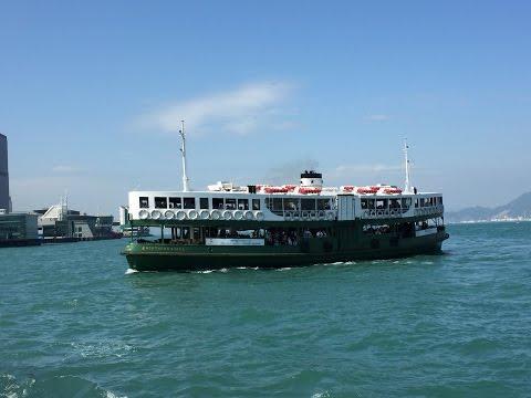 Victoria Harbour Cruise Hong Kong