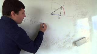 Алгебра 10 класс. 20 сентября. Числовая окружность #6 координаты точек
