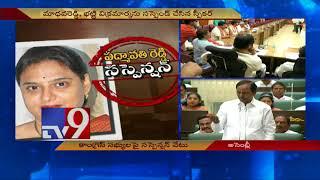 Jana Reddy deserves to be suspended || KCR - TV9 Trending