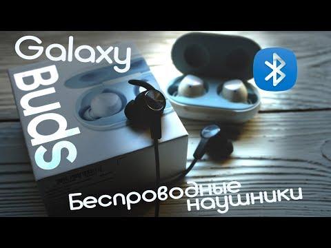Отзыв о наушниках Samsung Galaxy BUDS на фоне Huawei Honor Sport AM61