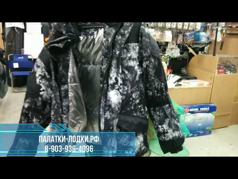 видео: костюм Эверест фирма Чайка, коcтюм Горка