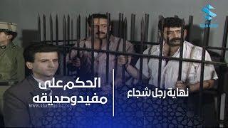القاضي يحكم على مفيد وصديقه عبدوش بتهمة الاعتداء على الفرنساوي ـ شوفو شو كان الحكم