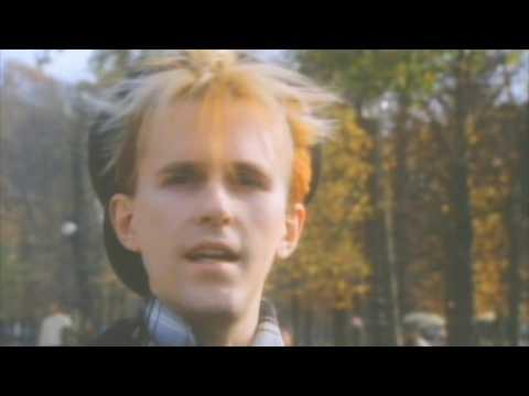 What Is Love - Howard Jones (Stereo W/S) 1983