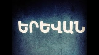 REINCARNATION-YEREVAN