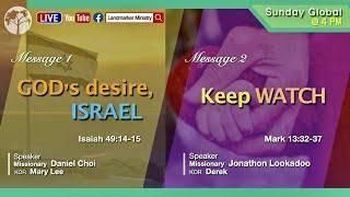 September 26th 2021   Landmarker Live Worship   Landmarker Ministry