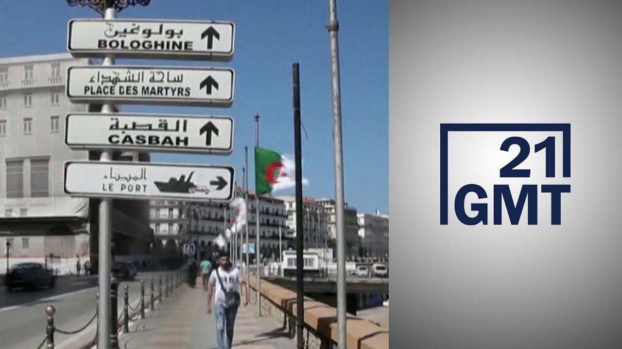 الجزائر   وزارتا الشباب والتكوين قررتا استخدام اللغة العربية حصرا  - نشر قبل 10 ساعة