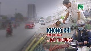 VTC14 | Ô nhiễm không khí ở Hà Nội: Bình thường hay bất thường?