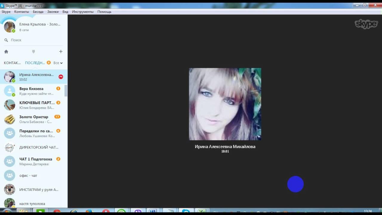 onlayn-znakomstvo-po-skaypu-muzhik-koviryaetsya-v-pizde-video