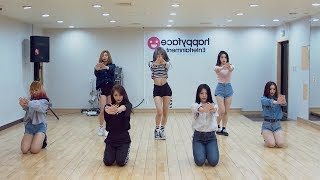 Download lagu Dreamcatcher (드림캐쳐) - YOU AND I Dance Practice (Mirrored)