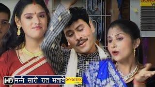 Manne Sari Raat Satave    मन्ने सारी रात सतावे    Haryanvi movies Songs    Dhakad Chhora