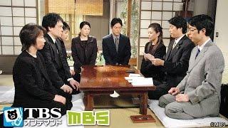 トラ(松村康世)は最後に3番目の遺言状、すなわち、美和(八田麻住)を選んだ...