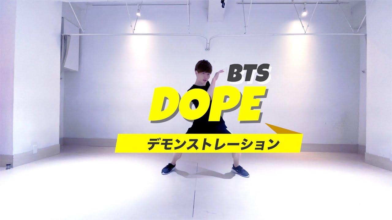 BTS「DOPE」マスタークラス デモ動画をUPしました!
