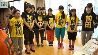 『GREEN ROOM』#21 MC:徳永千奈美、夏焼雅 ゲストMC:佐藤綾乃(アップ...