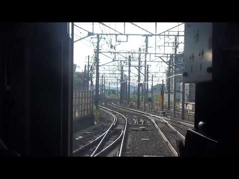 【FHD】時差bizライナー(東急田園都市線)東急5000系 前面展望 中央林間~渋谷