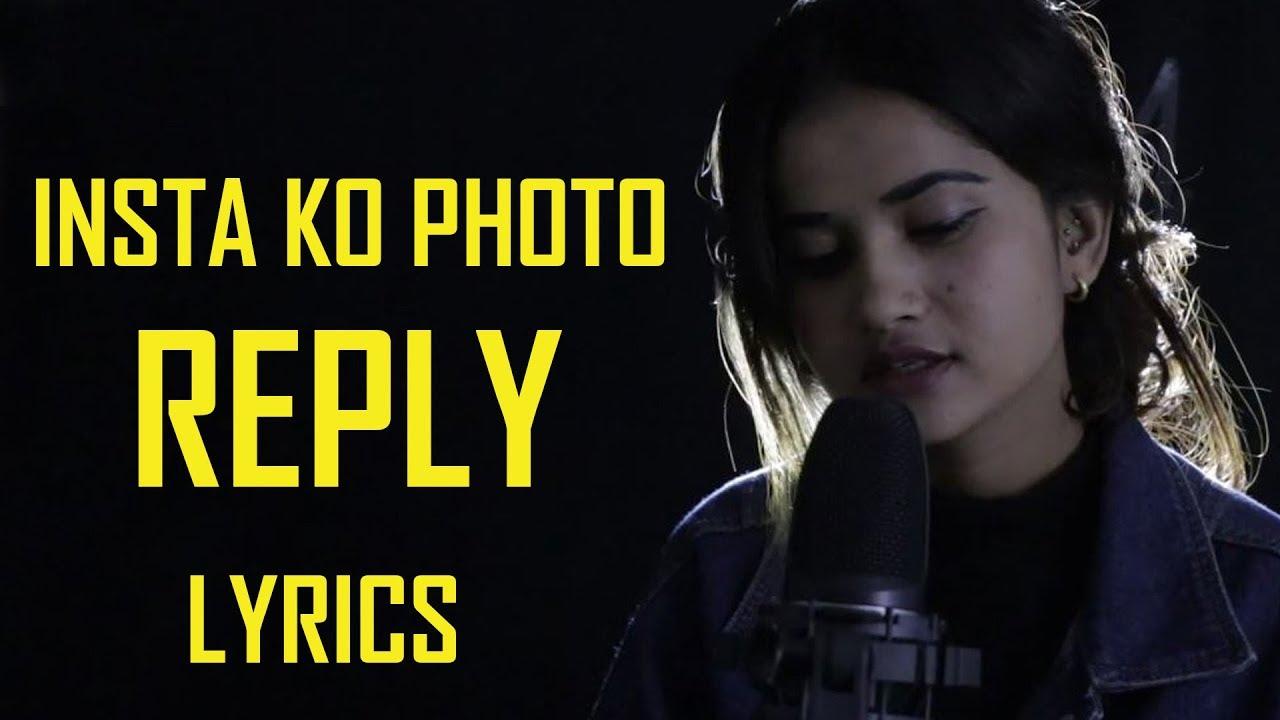 """REPLY - """"INSTA KO PHOTO"""" Lyrics"""