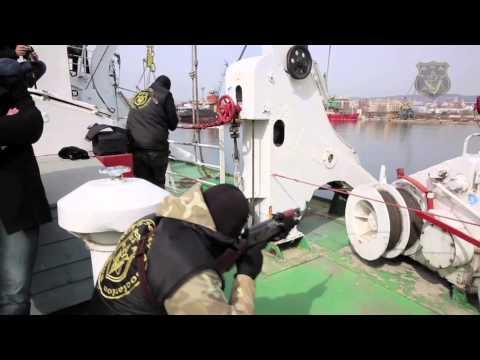 BSA Maritime Security Kurs Besatzung