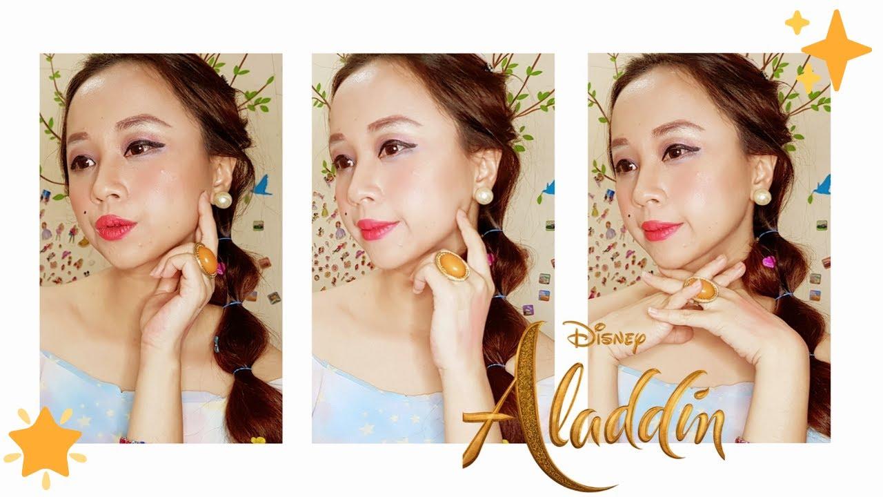 Princess Jasmine Makeup Tutorial Aladdin Movie 2019 Inspired Hair Disney Lilyanilechi Youtube