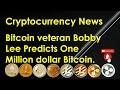 eBuy Bitcoin - YouTube