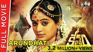 Arundhati | Full Hindi Movie | Jagapati Babu, Priyamani, Shaam | B4U Movies | Full HD 1080p