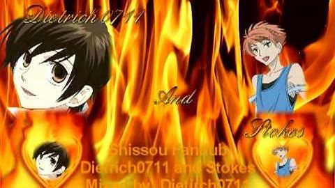 shissou english duet
