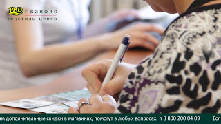 видео Текстиль из Иваново