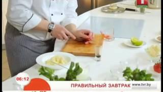 Фруктовый салат с йогуртовой заправкой