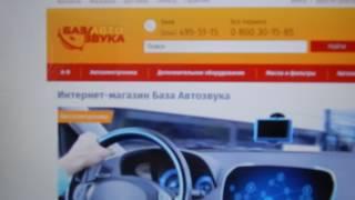 купить видеорегистратор в интернет магазине в украине(, 2017-05-10T12:54:10.000Z)