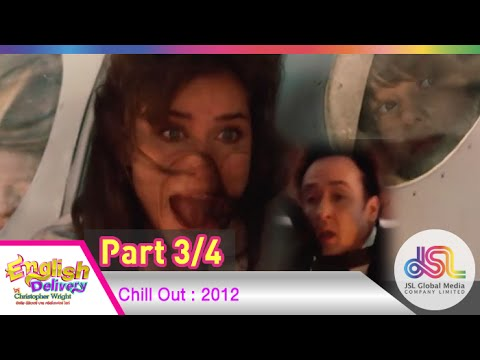 English Delivery : Chill out [4 ก.พ. 58] (3/4) Full HD
