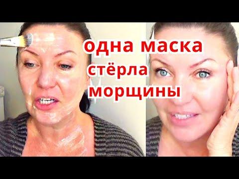 Маски для морщин лица в домашних условиях для сухой кожи от морщин