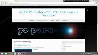 Инструкция по установке photoshop cs3