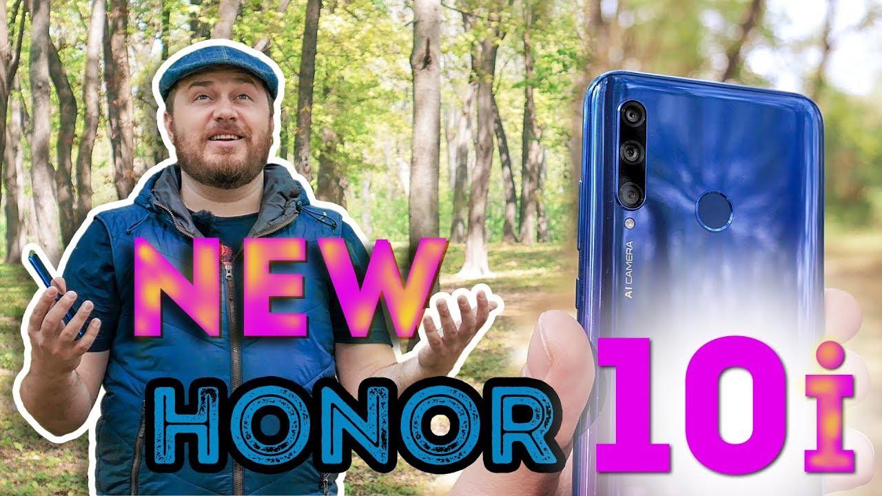 Обзор смартфона Honor 10i - новый хит, почти как Honor 10?